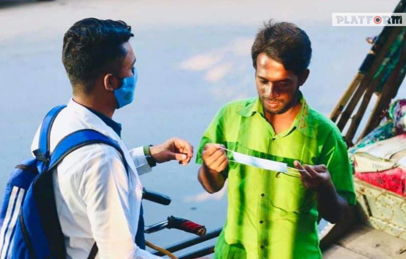 'মাস্ক পরো বাংলাদেশ' ক্যাম্পেইন আয়োজনে প্ল্যাটফর্ম চট্টগ্রাম জোন