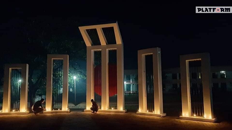 চিকিৎসক সপ্তাহে মুক্তিযুদ্ধ, ভাষা আন্দোলন ও করোনাযুদ্ধে শহীদ চিকিৎসকদের স্মৃতিচারণ