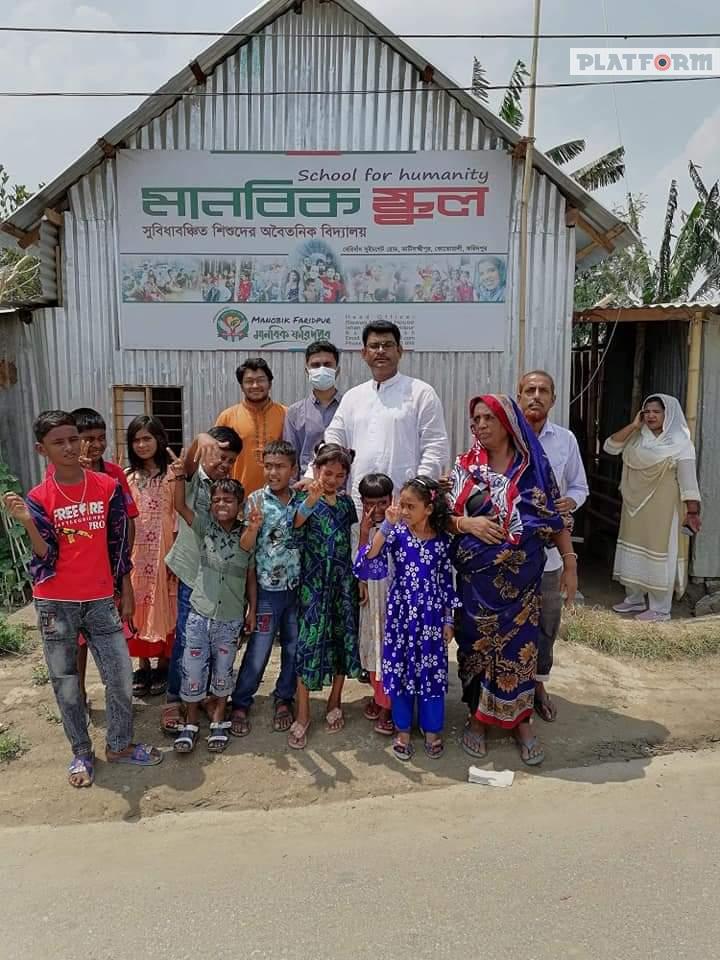 মানবিক ফরিদপুর স্কুলে ঈদের খুশি ছড়ালো 'সন্ধানী ফমেক ইউনিট'