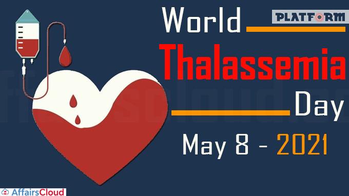 আজ ৮ মে, বিশ্ব থ্যালাসেমিয়া দিবস