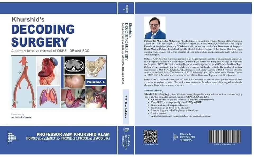 প্রফেসর ডা. খুরশীদ আলমের Decoding Surgery বইয়ের মোড়ক উন্মোচন