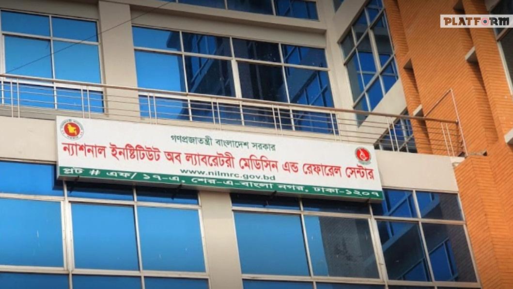 রাজধানীর NILMRC তে সংযোজিত হলো আধুনিক প্রযুক্তির 384 Block পিসিআর মেশিন